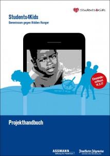 S4K Projekthandbuch 2017